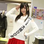 「DMM.R18アダルトアワード2017」大槻ひびき宣伝部長がやってきた!