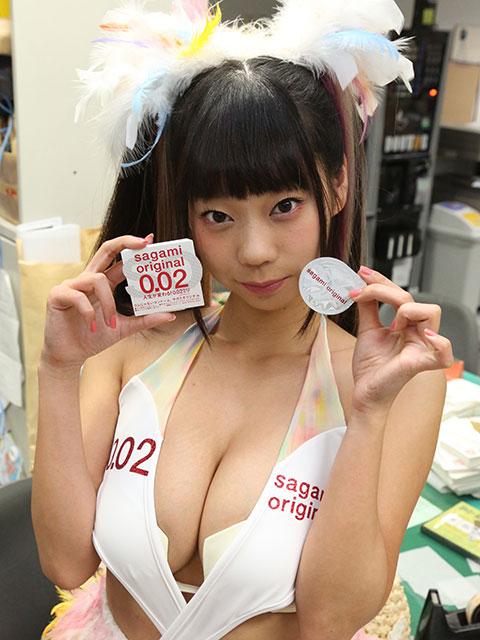 「まだ、したことがないんです…」 青山ひかる『サガミオリジナル002』宣伝大使が大胆告白!!