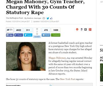 性欲が暴走!?女性体育教師「生徒に週2回のセックス強要」で懲戒処分