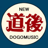 愛媛・松山のストリップ劇場『ニュー道後ミュージック』でコラボ企画「アンダーナビナイト」開催!