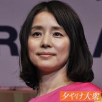 芸能スター女優30人!封印「ハイレグ女性器」解剖