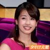 """女子アナたちの""""発情S◯X""""!最新「下半身ニュース」40連発"""