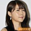 女優&女子アナ30人衝撃の「ピンク秘部」マル禁映像集