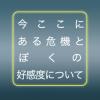 【中高年のためのテレビドラマガイド】松坂桃李、単にかっこいいだけでなく「ダメ男」がハマり役に!