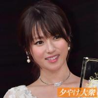 """""""恋多き女""""が結婚を巡って父親と大激論! 深田恭子37歳「秘密の家族会議」の夜"""