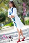 フーゾク嬢厳選図鑑~本物志向濃厚 シニアに優しい癒し系美人とシッポリ~鈴谷美咲さん【広島】