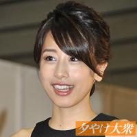 女子アナ30人「夜のマイク上手NO.1」決定戦!