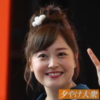 真夏の女子アナ53人「最新おっぱい」番組表