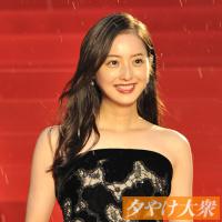 芸能スター女優!令和最高「締まる名器」TOP50
