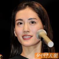 綾瀬はるか36歳の「ボディ」「S〇X」「金」