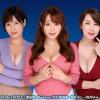 【夕やけ大衆EYE】日本に生まれて良かったぁ~。11月19日は『#いい熟女の日』