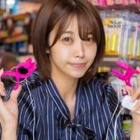 【中高年のお助けグッズ】第6回『ドスケベ専用激ぶるっ!!洗濯バサミローター』の巻