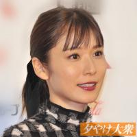 芸能トップ女優50人!本気の「快感オナニー」