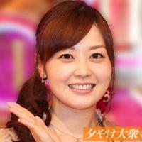 女子アナ30人春の「おっぱい事件簿」マル禁捜査!