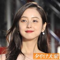 元ヤン&元ギャル芸能女優50人「最強ヤンチャ女性器」決定戦