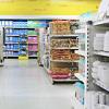 逮捕容疑は「暴行」…白昼のスーパーで女性にアレをぶっかけた男