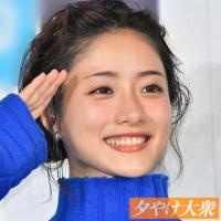 芸能スター女優50人「処女喪失」の瞬間!