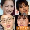 三十路4大スター女優「させ頃ボディ&本気S○X」解禁