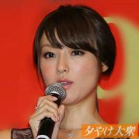 「温泉S○Xしたい」芸能女優&女子アナ&AV女優108人