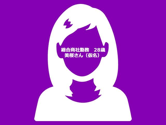 【中高年が知らないOLさんの性】第12回 総合商社勤務 28歳 美桜さん(仮名)のお話