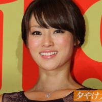深田恭子37歳濃厚S○X2年分○禁放出