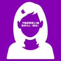 【中高年が知らないOLさんの性】第3回 不動産関係23歳 美歩さん(仮名)のお話
