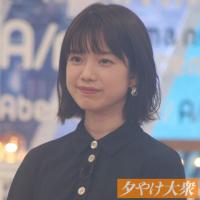 女子アナ「好きなおっぱいNO.1」決定!