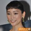 芸能トップ女優50人!秋の「バツイチ女性器」頂上決戦