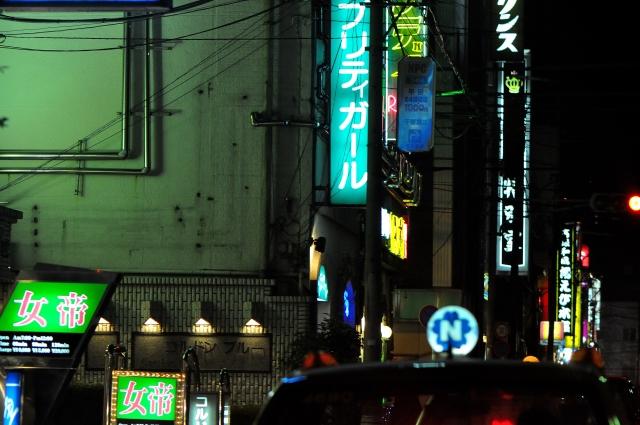 【ネオン街ニュース】コロナでも風俗業界が休業できなかった本当の理由