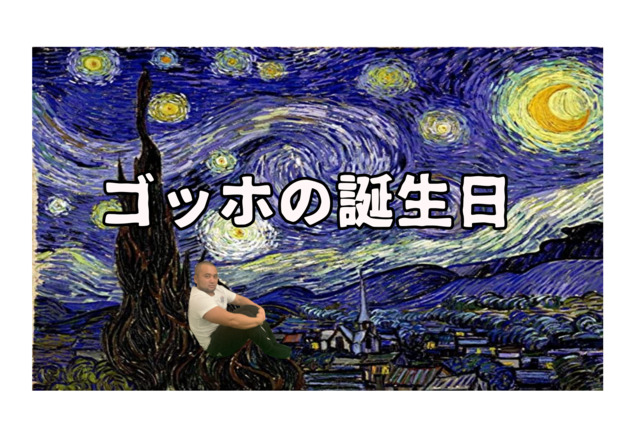 AV芸人リボルバー・ヘッドの「今日は何の日?」自家発電カレンダー「3月30日」の巻