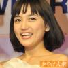 【中高年のためのテレビガイド】イケメン玉木宏の極道ぶりとスーパー主夫!