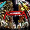 【ネオン街ニュース】居酒屋「朝5時からの営業」で東京都全域無法地帯の恐怖