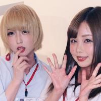 【ネオン街ニュース】AV女優さんと自宅で飲み会! SODがエロ嬉しいサービスを開始