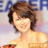 芸能バツイチ女優50人乱れ咲き「女性器の味」ご開帳!